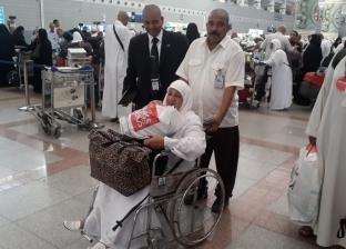 """غدا.. """"مصر للطيران"""" تسير 17 رحلة لعودة 4000 حاج إلى أرض الوطن"""