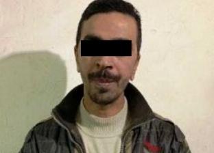 عقوبته 162 سنة حبس.. ضبط نقاش هارب من 424 حكما قضائيا في الإسكندرية