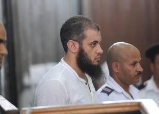 تأجيل محاكمة 213 متهما في «أنصار بيت المقدس» لـ2 مارس