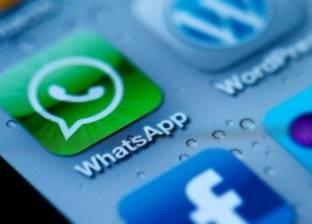 """تحديثات مهمة لـ""""واتسآب"""" حول الخصوصية بعد فضيحة """"فيسبوك"""""""
