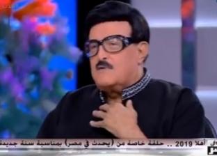 سمير غانم فى «يحدث فى مصر»: «أنا فى البيت هادى جدا ودلال لو زعقت أنا مليش دعوه»