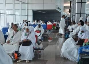 شعلان: 17 لجنة لرصد مخالفات الشركات السياحية في موسم الحج