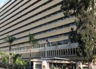 التنظيم والإدارة: أخطاء فى قاعدة بيانات موظفى «الصحة والتعليم» بالقاهرة
