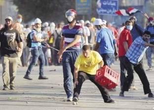 «نحمل الخراب لمصر».. الإخوان وعدوا فأوفوا
