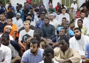"""""""البحوث الإسلامية"""" تناقش أسباب ومظاهر التطرف والإرهاب ومخاطرهما"""