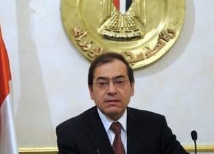 """وزير البترول: حصة مصر من حقل """"ظهر"""" لن تقل عن 40%"""