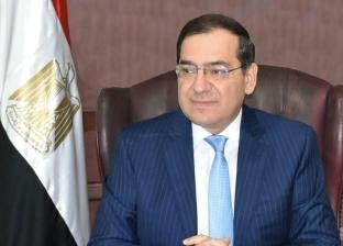 وزير البترول يدعو الصين للاستثمار في مصر