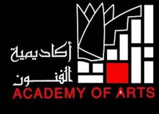 أحمد عبدالعزيز أمينا عاما لأكاديمية الفنون