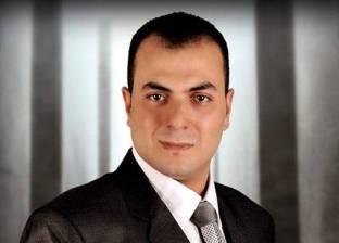 نائب يطالب بتعديل تشريعي يمنع الدبلوماسيين من الزواج بأجانب: ده أمن قومي