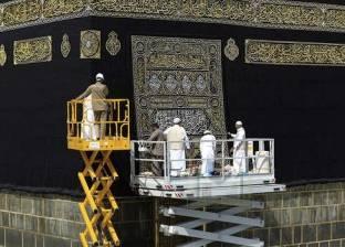 """""""الحج والعمرة السعودية"""": كسوة الكعبة تكلفت 22 مليون ريال هذا العام"""