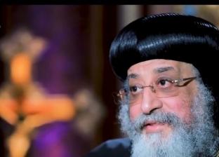 عاجل| البابا تواضروس الثاني يهنئ المصريين بعيد الميلاد المجيد
