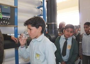 من البحر إلى الشرب.. رحلة علمية لتلاميذ مطروح للتعرف على تحلية المياه