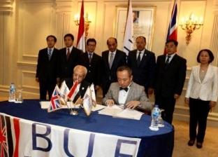 """الجامعة البريطانية تقدم 5 منح للصحفيين للتدريب بـ """"الإعلام الصينية"""""""