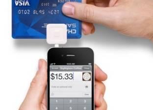 شركات المحمول تتوسع فى الشمول المالى عبر خدمات «الموبايل كاش».. والإقبال جيد