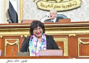 وزيرة الثقافة تصدر قرارا بإنشاء فرع لأكاديمية الفنون في مدينة الشروق
