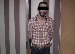 المتهم بتقطيع جثة ابن عمه: ضبطته أثناء محاولة اغتصاب زوجتي