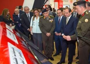 """""""أفايا"""": البنوك المصرية تشهد نقلة نوعية في مجال التحول الرقمي"""
