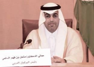 البرلمان العربي: الصواريخ الحوثية باتجاه المقدسات استفزاز للمسلمين