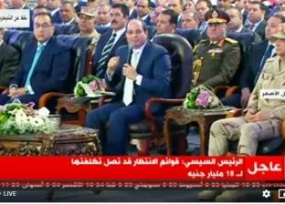 """السيسي ينتقد """"أوزان المصريين"""" للمرة الثانية في أقل من شهر: """"ده كلام"""""""