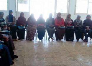 """دورات تدريبية في برنامج """"التعليم المدني"""" لطلاب جامعة المنيا"""