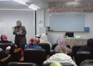 جامعة قناة السويس تطلق برنامج تدريبي  لأخصائي التربية الاجتماعية بالمدارس