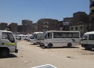 «فوضى الإضرابات» تسود مواقف سيارات الأجرة بعد زيادة أسعار البنزين