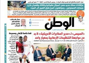 في عدد «الوطن» غدا.. مزلقانات سكك حديد مصر: أسواق عشوائية وتكاتك