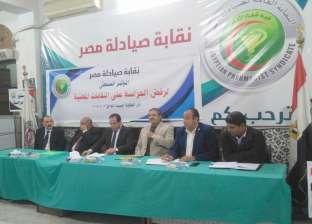 """""""شوقي"""": فرض الحراسة القضائية على النقابات المهنية مخالف للدستور"""