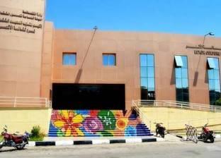 """""""المصري للتنمية"""" تنظم حفلا بمناسبة ذكرى انتصارات أكتوبر"""