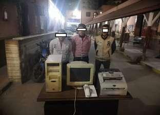 القبض على عاطل وطالبين بتهمة سرقة محتويات إدارة بيطرية في أسيوط