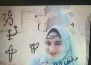 صور فتيات ومقتنيات شخصية.. العثور على أعمال سحر بمقابر بسوهاج