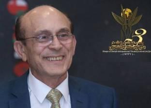 أسماء لجنة تحكيم مهرجان شرم الشيخ الدولي لمسرح الشباب