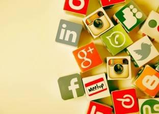 """كارثة.. اعتزال """"فيسبوك"""" لا يحمي خصوصيتك"""