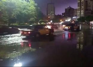 الأرصاد: عدم استقرار في الأحول الجوية الخميس.. وهدوء حذر الجمعة