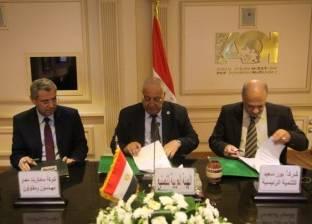 """بروتوكول تعاون بين """"العربية للتصنيع"""" و""""سامكريت"""" لتنفيذ القطار السريع"""