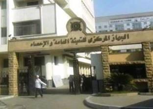 """""""الإحصاء"""": عدد سكان مصر يصل لـ96.9 مليون نسمة.. والقاهرة بالمركز الأول"""