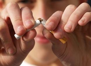 """""""الصحة"""": حظر التدخين في المؤسسات الحكومية والأماكن العامة تدريجيا"""