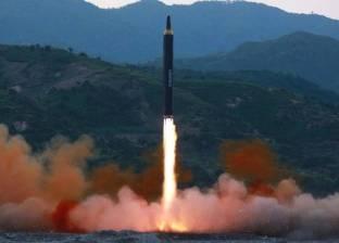عاجل| كوريا الشمالية تؤكد نجاحها في اختبار صاروخ بالستي عابر للقارات