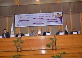بالصور| انطلاق فعاليات المؤتمر العلمي لقسم جراحة الأوعية الدموية بجامعة أسيوط