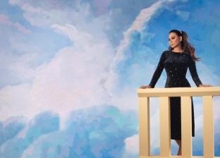 """تويتر يطلق خاصية جديدة من أجل ألبوم إليسا الجديد """"صاحبة رأي"""""""