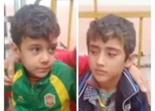«كريم» و «علي» شقيقان بالشارع.. والأب والأم: مش عايزينهم