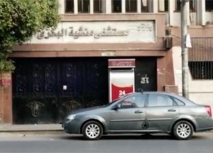 انفجار كابل كهرباء يوقف مستشفى منشية البكري عن العمل