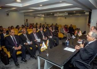 """""""دعم مصر"""": نسعى لتشغيل العاطلين بمساهمة رجال الأعمال"""
