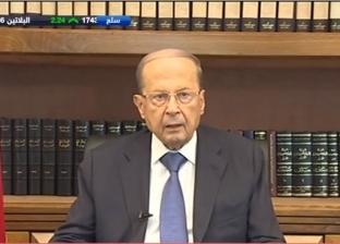 الرئيس اللبناني: الثقة مفقودة بين الشعب والحكومة