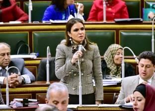 نص مشروع قانون إعادة الهيكلة والصلح الواقي والإفلاس