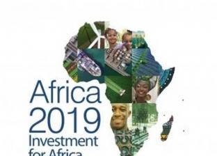 """بعد إطلاقه.. موقع """"أفريقيا 2019"""" بين ترحيب القادة وجدول الأعمال"""