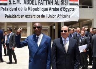 زارها السيسي.. أبرز المعلومات عن جامعة جمال عبدالناصر في غينيا