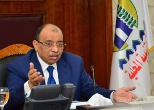 وزير التنمية المحلية يناقش تطوير المثلث الذهبي مع محافظ البحر الأحمر