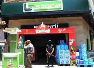 """الحكم في طعن الحكومة لاستمرار التحفظ على أموال """"سعودي ماركت"""" 23 مارس"""