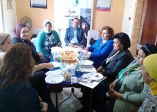 """""""القومي للمرأة"""" يعقد أولى جلسات """"بيت خبرة"""" مع نائبات المرحلة الأولى"""